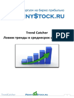 TrendCatcher Long-term Speculation(PennyStock.ru)