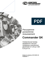 Commanders k Advanced User Guide