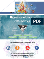 Indubala_devi_dasi_-_Vedicheskaya_astrologia_supruzhestva_-_2002