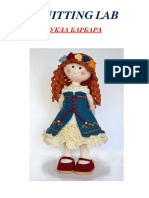 кукла Барбара