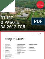 fbk_report_2013