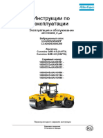 инструкция DYNAPAK CC424HF