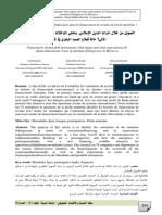 Quel Rôle Des Formules Mouabaha-ijara Dans Le Financement de Secteur de Pèche Maritime