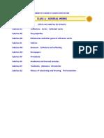 LCC A파트 분류표
