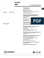 Indesit-IWSC-5085