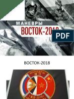 Prezentatsia_Microsoft_Office_PowerPoint