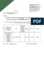 41eb992ed4b24410a9323cf9d35a4cd6_210423T165325.850_pdf