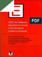 3500 Angliyskikh Frazeologizmov i Ustoychivykh