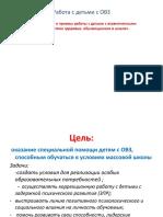 User File 58d33ed9abf80