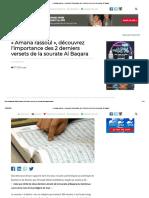« Amana Rassoul », Découvrez l'Importance Des 2 Derniers Versets de La Sourate Al Baqara