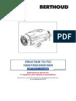 387573_C_FRUCTAIR_TC_TCI_Ru