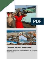 Tsunami Swamy's Loot