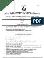 fizik Melaka 07 1