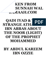 Qadi iyad & the strange athar of ibn abbas about the prophet Mohammeds noor (light)