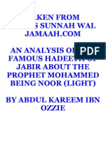 An look at the hadeeth of jabir about the noor(light) of the prophet Mohammed