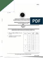 Fizik teknik- paper 2