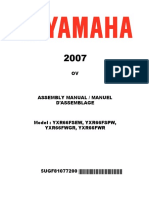 Rihno 2007 Se