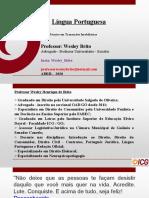 Aula TTI Português - NEW