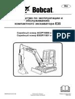 Manual Bobcat E35