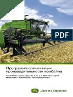Osnovnye Parametry Nastroek Kombajnov Dzhon Dir Serii C W T S i Serii 145070