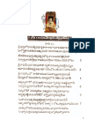 Sri Raghavendra Stothram (Telugu Version)
