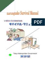 Eq Survival Manual