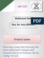 GIS عرض