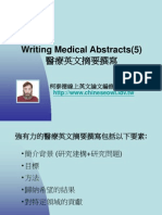 Writing Medical Abstracts(5)