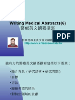 Writing Medical Abstracts(6)