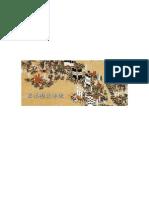 日本歴史年表