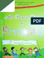 3 Eme Francais Alg