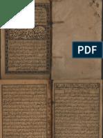 Ratib Jalaliyyah - Arwi Translation