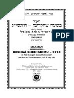 Beshaa SheHikdimu 5713
