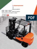 DG15-35S-5_booklet