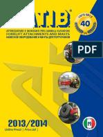 ATIB 2013-2014