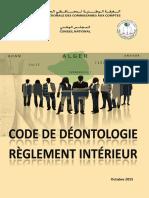 Code de Deontologie-reglement Inter Final2015