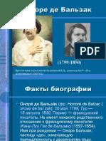 gobsek1 (2)