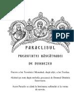 Paraclisul Maicii Domnului (Cartea Albastră)