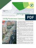 DPP Newsletter Mar2006