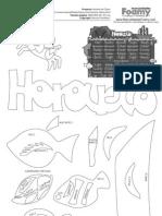 Horario-Clases-2paginas