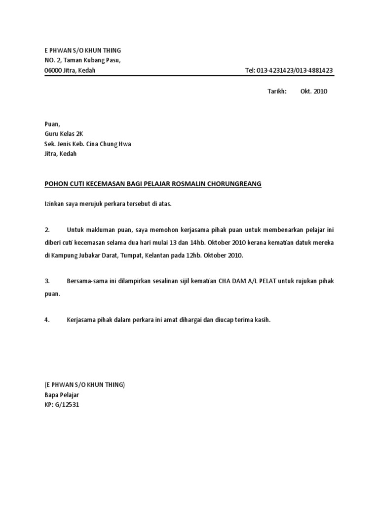 Surat Rasmi Untuk Cuti Kecemasan - Surat Rasmi L
