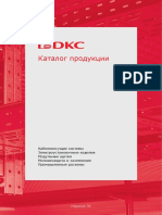 Cabling Systems DKC 35
