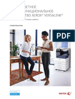 Xerox VersaLink C7020_C7025_C7030