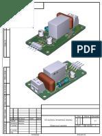 3D-Model_Pechatnoy_Platy