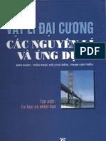 Vat_ly_dai_cuong_(1).5538