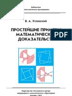 book.34-2