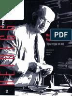 Razmyshlenia II VI Chernye Tetradi 1931 1938 PDF