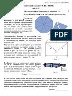 Ruskiedodiki.ru