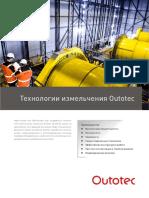 Outotec Tehnologii Izmelcheniya PDF