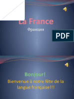 la_france_0